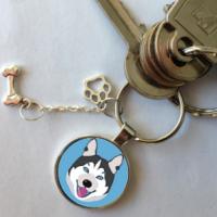porte clé husky